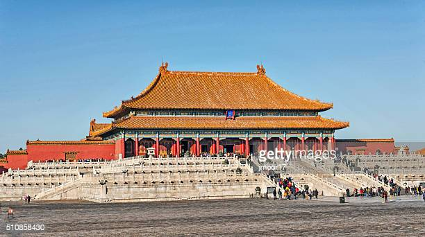 Forbidden City Interior Views with many visitors