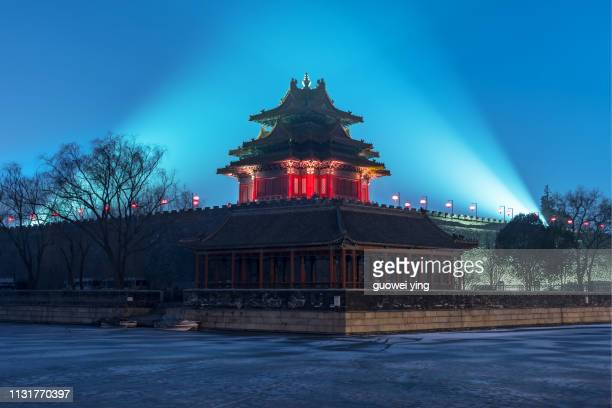 forbidden city light show - 湖 stock pictures, royalty-free photos & images