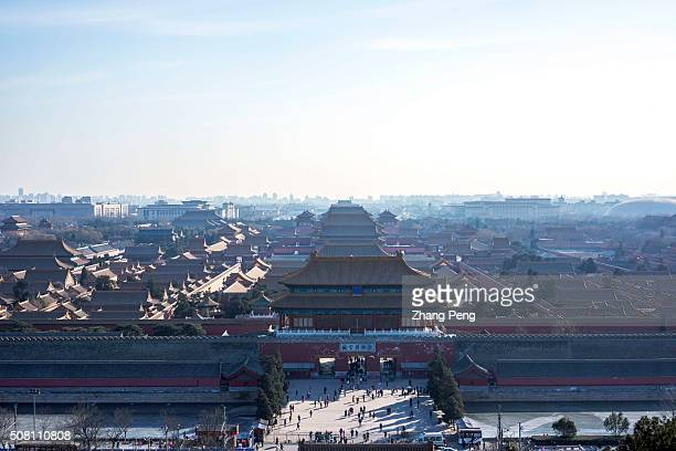 Forbidden City overlooked from Beijing Jingshan Park China targets economic growth in a range of 65 percent to 7 percent in 2016 The 2016 growth...