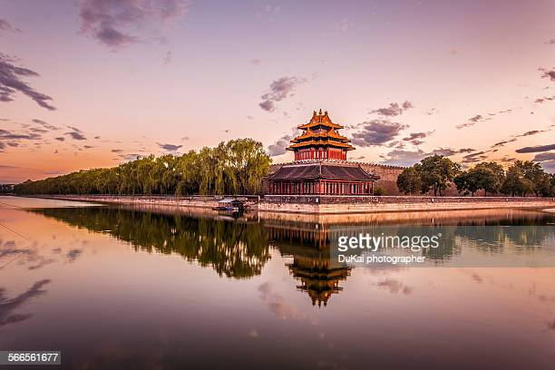 forbidden city - palast stock-fotos und bilder