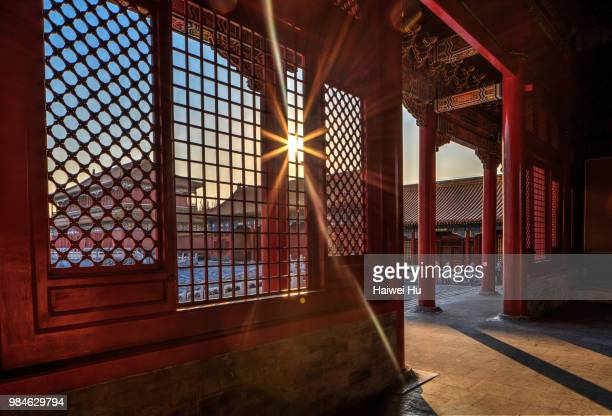 forbidden city - beijing province stock photos and pictures