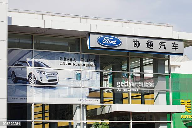 A Ford dealership in Shanghai China