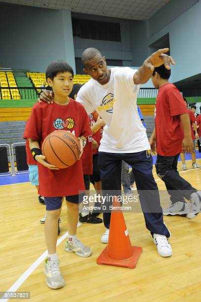 J Ford of the Indiana Pacers during an NBA Cares event on October 7 2009 at Taipei Gymnasium in Taipei Taiwan NOTE TO USER User expressly...
