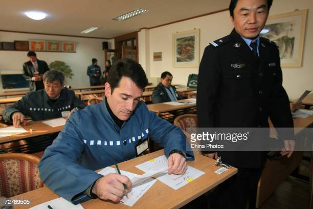 Foreign inmates attend the Hanyu Shuiping Kaoshi test at the Shanghai Qingpu Prison on December 10 2006 in Shanghai China HSK test or the Chinese...