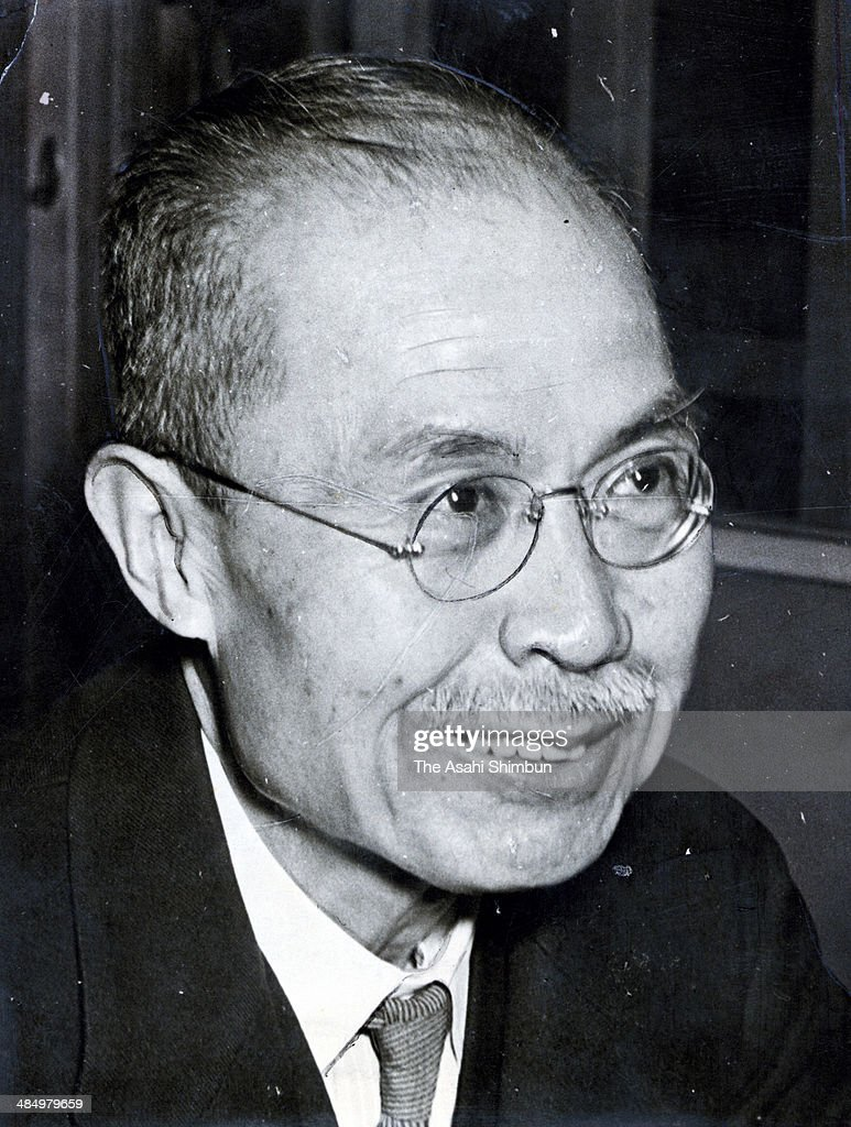 Japanese Prime Ministers