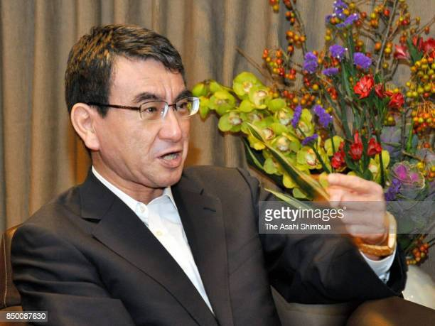 Foreign Minister Taro Kono speaks during the Asahi Shimbun interview on September 17 2017 in Tokyo Japan