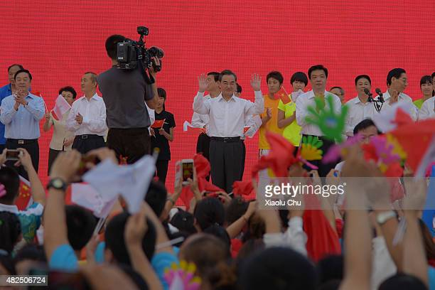 Foreign Minister Wang Yi presents celebration ceremony as Beijing wins the bidding of 2022 Olympic Winter Games on July 31 2015 in Beijing China