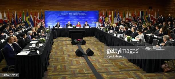 Foreign ministers from 20 countries meet in Vancouver on Jan. 16 to address North Korea' nuclear and missile programs. ==Kyodo
