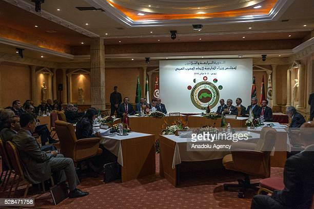 Foreign Ministers of Arab Maghreb Union meet for 34th term meeting at Golden Tulip in Tunis Tunisia on May 5 2016