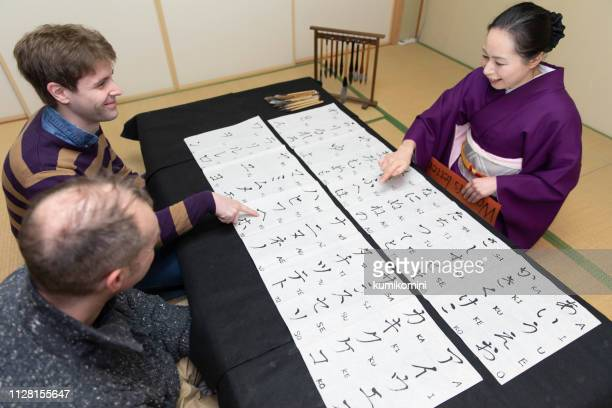 foreigner learning japanese - scrittura non occidentale foto e immagini stock