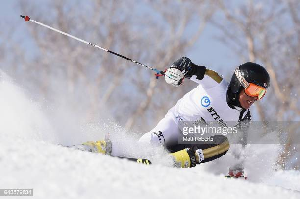 Forerunner Yuzuki Yahata of Japan during in the men's alpine skiing giant slalom on day five of the 2017 Sapporo Asian Winter Games at Sapporo Teine...