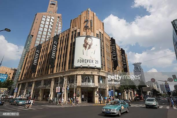forever 21 の本店で上海,中国 - forever 21 ストックフォトと画像