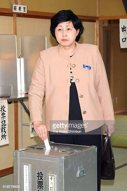 Former abductee by North Korea Hitomi Soga casts a ballot at a polling station on April 13 2003 in Mano Niigata Japan
