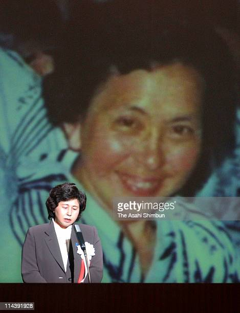 Former abductee by North Korea Hitomi Soga speaks about her mother during the Sado Island Residents Meeting on October 25 2003 in Sawata Niigata Japan