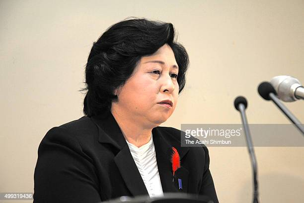 Former abductee by North Korea Hitomi Suga speaks during a press conference ahead of the fifth anniversary of her return on October 17 2007 in Sado...