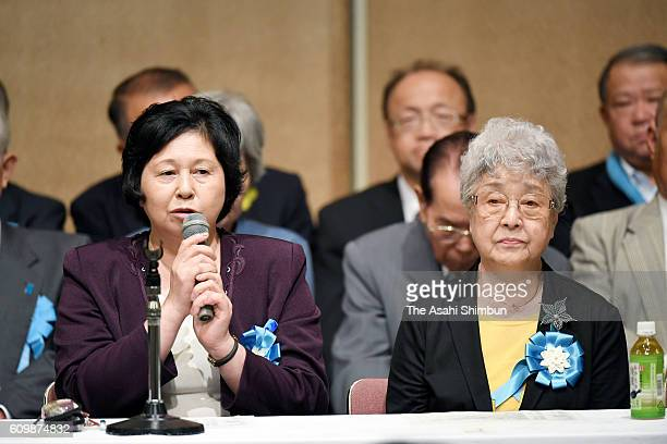 Former abductee Hitomi Soga speaks during a national meeting demanding return of all the abductees on September 17 2016 in Tokyo Japan