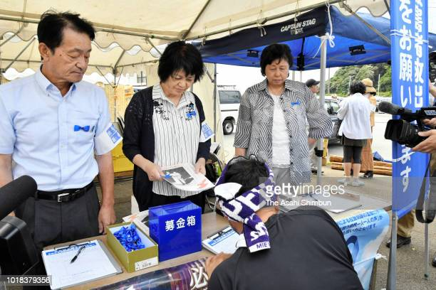 Former abductees by North Korea Hitomi Soga Yasushi Chimura and his wife Fukie call for signature demanding the return of other abductees on August...