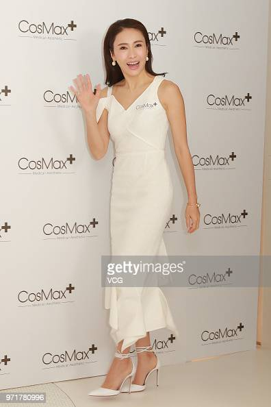 Former actress Gigi Lai attends the opening banquet of her CosMax