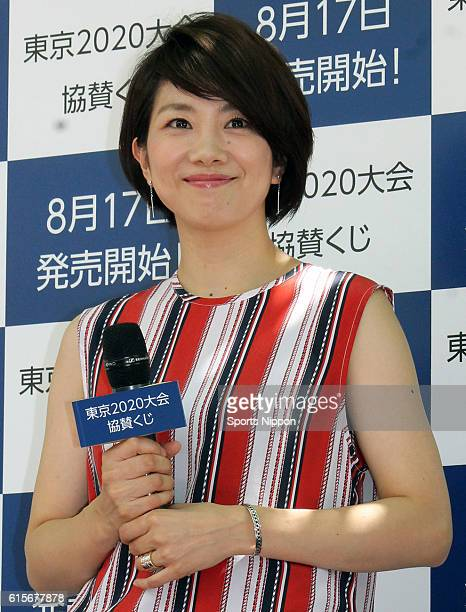 Former badminton player Reiko Shiota attends the Takarakuji lottery promotional event on August 17 2016 in Tokyo Japan