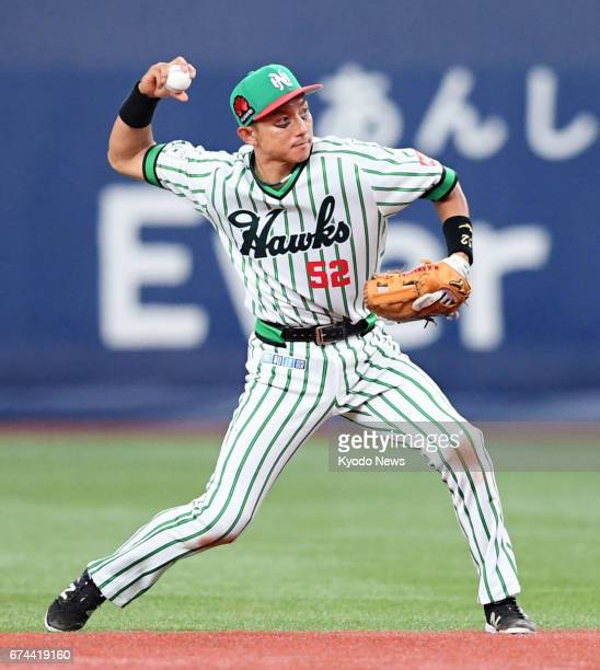 Former big leaguer Munenori Kawasaki of the SoftBank Hawks plays in a Pacific League game against the Orix Buffaloes at Osaka's Kyocera Dome on April...