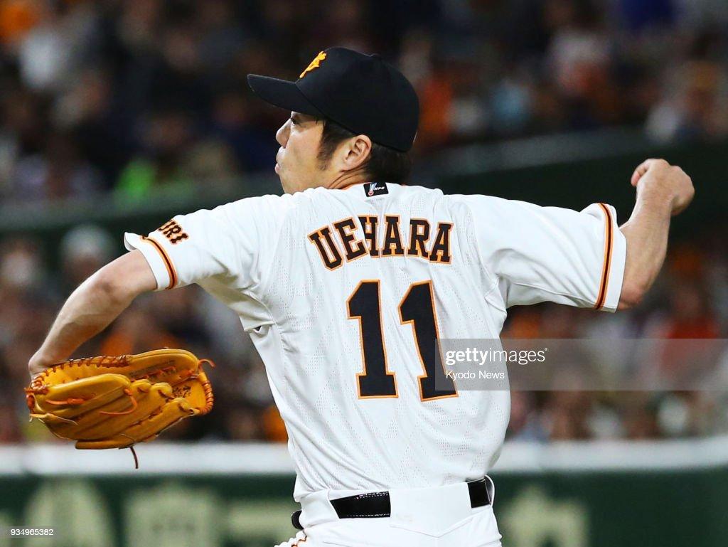 Baseball: Uehara in preseason game in Japan : ニュース写真