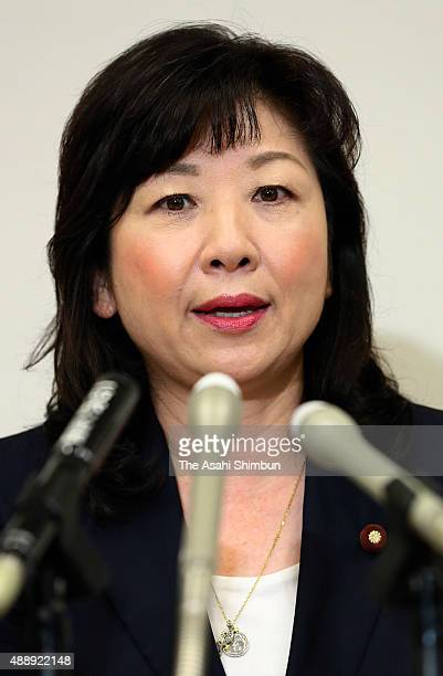 Former chairwoman of the Liberal Democratic Party General Council Seiko Noda speaks during a press conference to announce her withdrawal from the LDP...