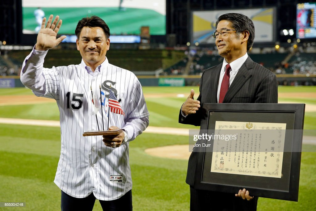 Former Chicago White Sox player Tadahito Iguchi (L) is honored by Naoki Ito, consul general of Japan in Chicago at Guaranteed Rate Field on September 28, 2017 in Chicago, Illinois.