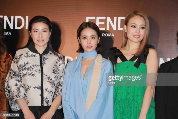 Former Chinese diver Guo Jingjing singer Jolin Tsai and singer Joey Yung attend the opening banquet of Fendi Peekaboo Project on October 19 2017 in...