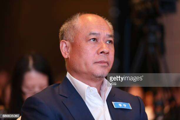 Former Chinese gymnast Li Ning attends a sports summit on May 22 2017 in Shanghai China