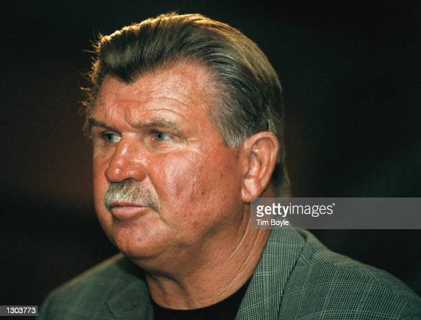 Former coach of the New Orleans Saints and Chicago Bear football player Mike Ditka introduces a new security monitoring product called SecureView...