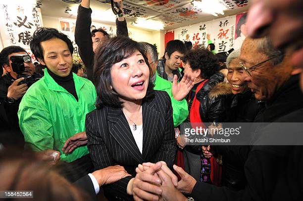 Former Consumer minister Seiko Noda of Liberal Democratic Party shakes hands with her supporters after winning in the Gifu No1 Constituency on...