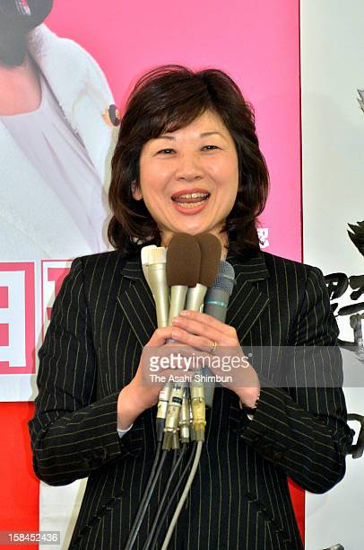 Former Consumer minister Seiko Noda of Liberal Democratic Party speaks to her supporters after winning in the Gifu No1 Constituency on December 16...