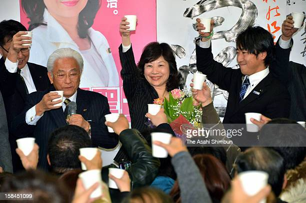 Former Consumer minister Seiko Noda of Liberal Democratic Party toast a glass with her supporters after winning in the Gifu No1 Constituency on...