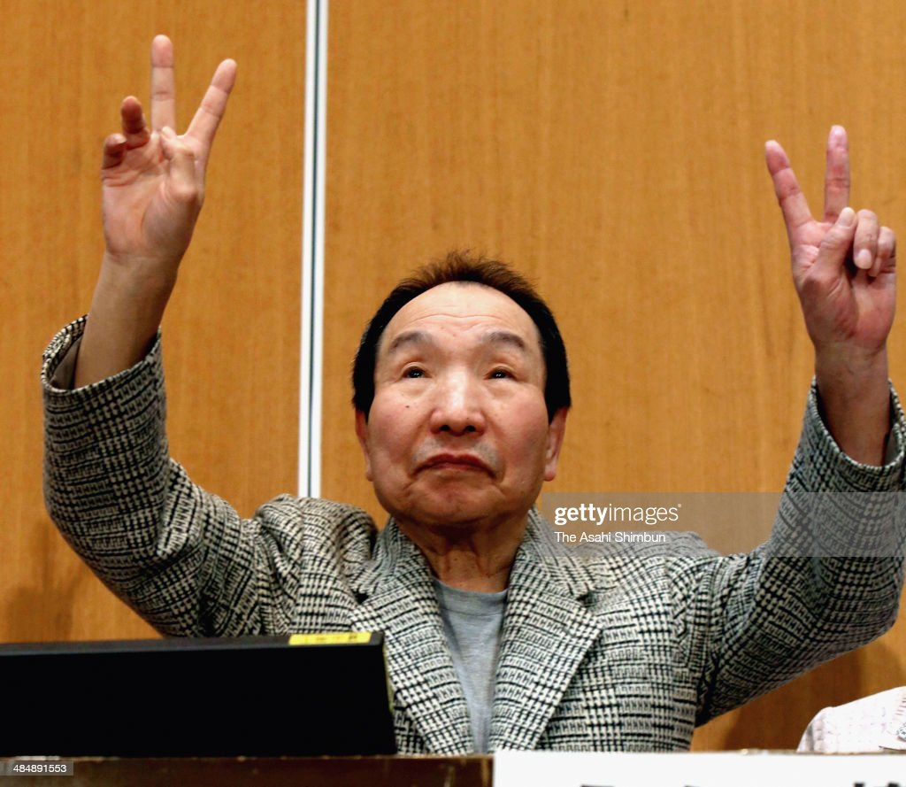 Former death row inmate Iwao Hakamada, 78, gives the 'V' sign while he and his elder sister Shigeko attend a meeting hosted by the Japan Federation of Bar Associations on April 14, 2014 in Tokyo, Japan. Hakamada, a former professional boxer, was sentenced to death for killing four members of a family in a robbery and setting fire to their home in Shizuoka Prefecture in 1966. On March 27, nearly 48 years after he was arrested, Hakamada was released from the Tokyo Detention House when the Shizuoka District Court decided the results of new DNA tests pointed to the likelihood that fake evidence was used to support his conviction.