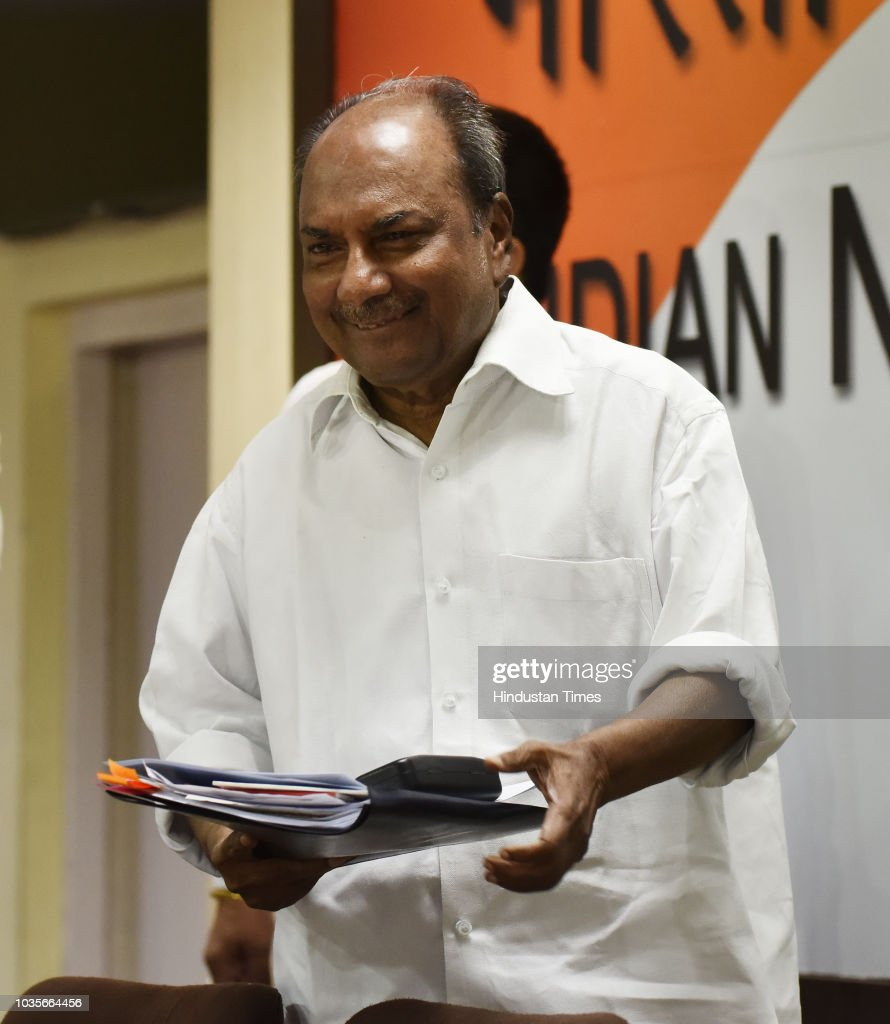 Former Defence Minister AK Antony Press Conference Regarding Rafael Deal