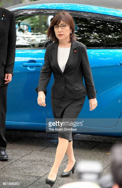 Former Defense Minister Tomomi Inada visits Yasukuni Shrine on the 72nd anniversary of Japan's WWII surrender on August 15 2017 in Tokyo Japan This...