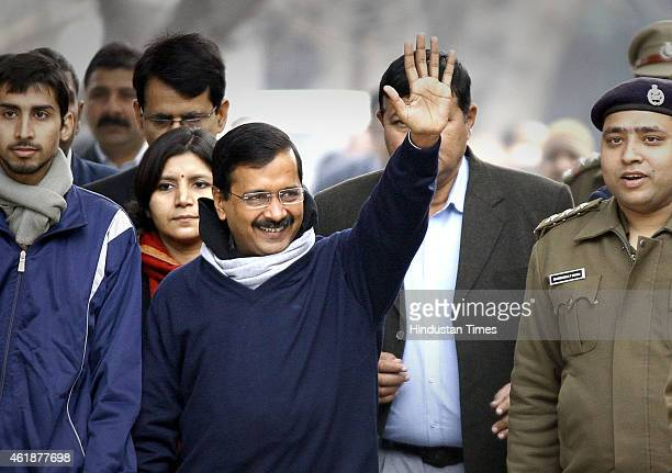 Former Delhi chief minister and AAP candidate from New Delhi constituency, Arvind Kejriwal arrives at Jamnagar House to file his nomination for the...