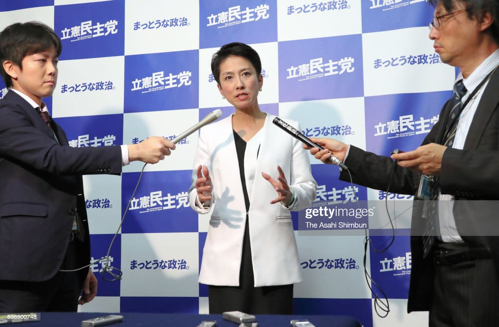 Former Leader Renho Leaves Democratic Party, Joins Constitutional Democratic Party of Japan