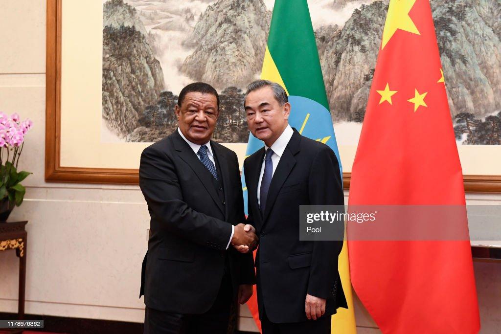 Former Ethiopian President Mulatu Teshome Visits China : Nieuwsfoto's