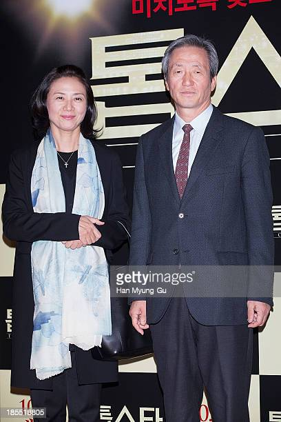 Former FIFA Vice Chairman Chung MongJoon and his wife attend the TOP Star VIP Screening at Lotte Cinema on October 21 2013 in Seoul South Korea The...