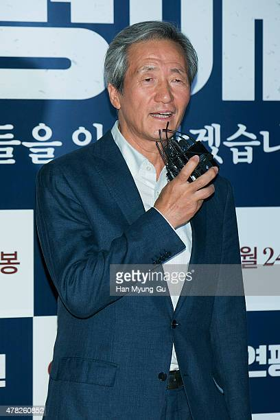 Former FIFA Vice Chairman Chung MongJoon attends the 'Battle Of Yeonpyeong' VIP screening at COEX Mega Box on June 22 2015 in Seoul South Korea The...
