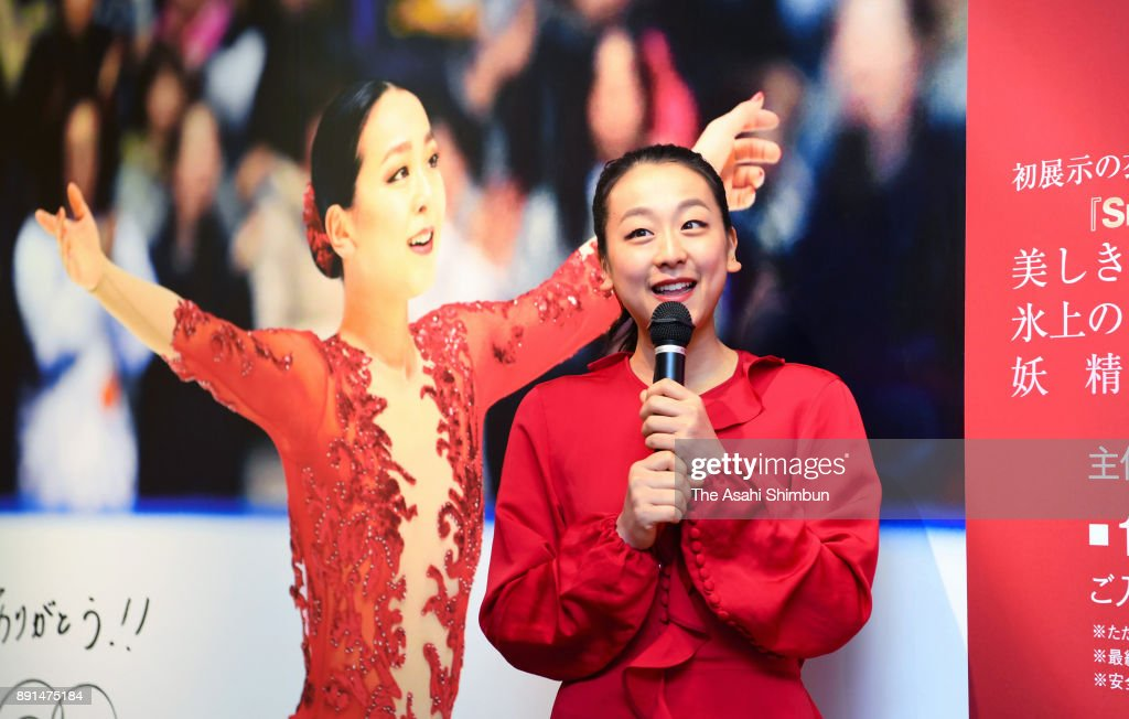 Мао Асада / Mao ASADA JPN - Страница 7 Former-figure-skater-mao-asada-attends-her-photo-exhibition-on-13-picture-id891475184