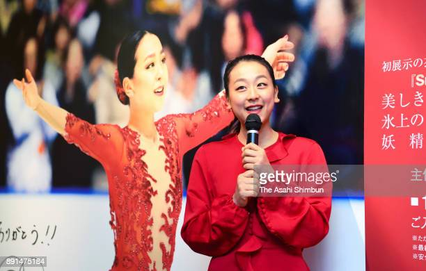 Former figure skater Mao Asada attends her photo exhibition on December 13 2017 in Osaka Japan