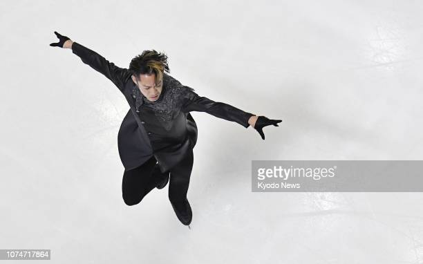Former figure skating world champion and men's Vancouver Olympic bronze medalist Daisuke Takahashi performs his free program at Japan's national...