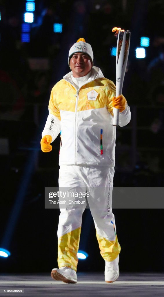 2018 Winter Olympic Games - Opening Ceremony : ニュース写真