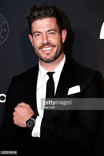 Former football player Jesse Palmer attends Hublot's celebration of it's grand opening of Hublot Fifth Avenue and the 10 year anniversary of it's All...