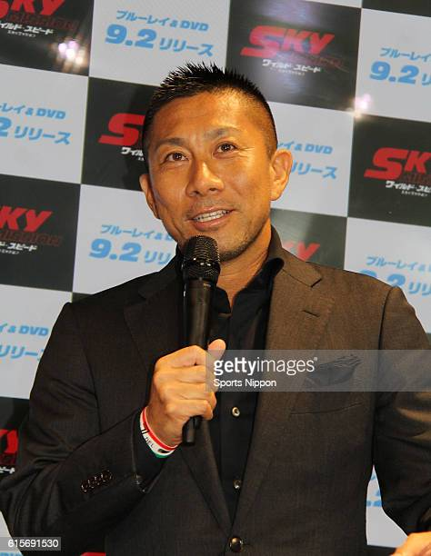 Former football player Masakiyo Maezono attends the 'Furious 7' Bluray DVD launch promotional event on September 2 2015 in Tokyo Japan