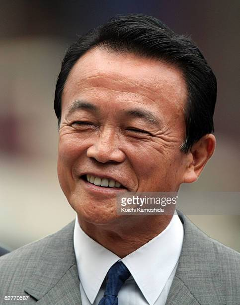 Former Foreign Minister Taro Aso attends an election campaign for Japanese LDP Party President who will be in the position of Japanese Prime Minister...