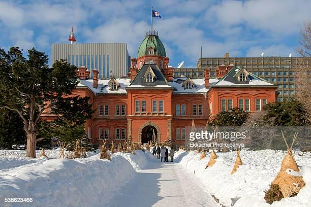 former government , The landmark of Sapporo, Hokkaido.