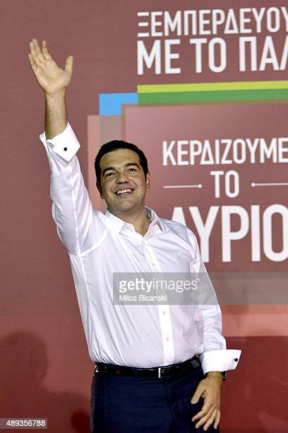 Former Greek prime minister and leader of leftist Syriza party Alexis Tsipras address supporters after winning the general election on September 20...